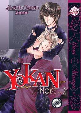 Couverture du livre : Yokan premonition, tome 2 : Noise