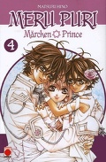 Meru Puri Märchen Prince, Tome 4