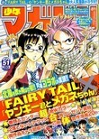 Couverture du livre : Fairy X Megane