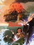 Le Rêve du Papillon, tome 2 : Stupides ! Stupides espions !