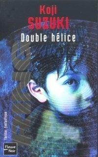 Couverture du livre : Double helice