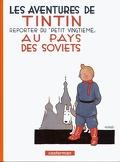 Les Aventures de Tintin, Tome 1 : Tintin au pays des Soviets