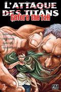 L'attaque des Titans - Before The Fall, tome 2