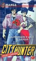 City Hunter, tome 1 : La poussière d'ange de la peur