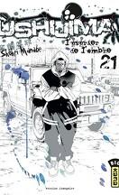 Ushijima Tome 21 - Shôhei Manabe
