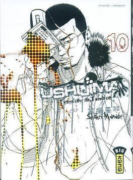 Couverture du livre : Ushijima - L'usurier de l'ombre, tome 10