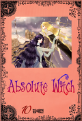 Absolute Witch, Tome 10