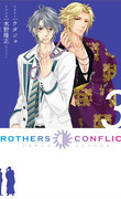 Brother Conflict, Tome 3
