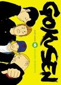 Gokusen, Tome 5