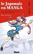 Le Japonais en Manga, Tome 1 : Cours élémentaire de japonais au travers des Manga