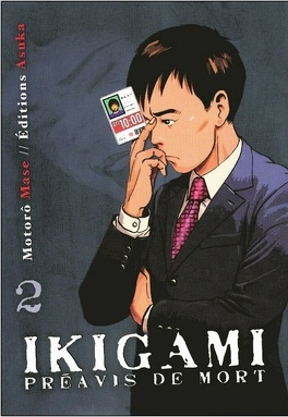 Couverture du livre : Ikigami, tome 2