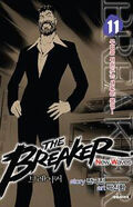 The Breaker : New Waves, tome 11