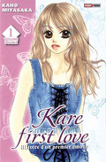 Kare First Love - Edition double - tome 1