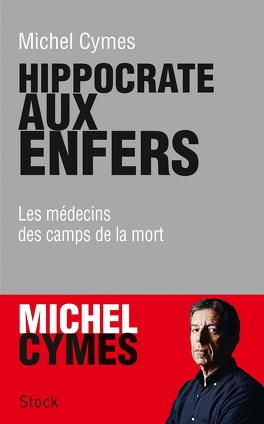 Couverture du livre : Hippocrate aux enfers