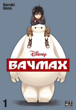 Couverture du livre : Baymax, tome 1
