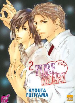 Couverture du livre : Pure Heart tome 2