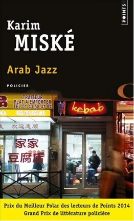 Couverture du livre : Arab jazz