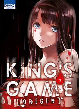 Couverture du livre : King's Game Origin, Tome 2