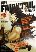 Fairy Tail Zero, tome 6