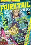 Fairy Tail Zero, tome 7