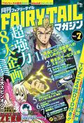 Fairy Tail Zero, tome 7