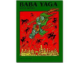 Couverture du livre : Baba Yaga – Un conte traditionnel russe
