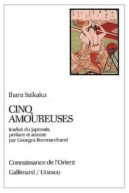 Couverture du livre : Cinq amoureuses