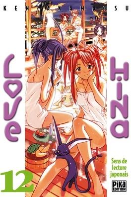 Couverture du livre : Love Hina, tome 12