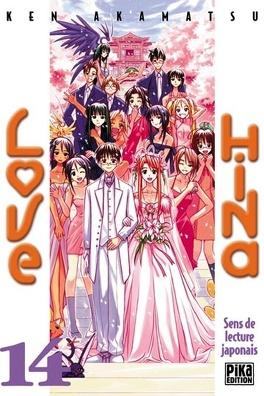 Couverture du livre : Love Hina, tome 14