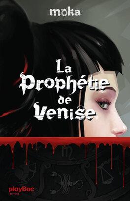 Couverture du livre : Dancourt et fils, détectives, tome 1 : La prophétie de Venise