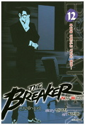 The Breaker : New Waves, tome 12