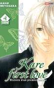 Kare First Love - Edition double - tome 4