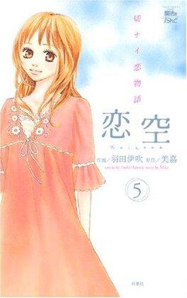 Couverture du livre : Koizora (Love Sky), Tome 5