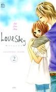 Koizora (Love Sky), Tome 2