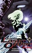 Gunnm Last Order, tome 10