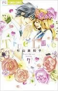 True Love, tome 7