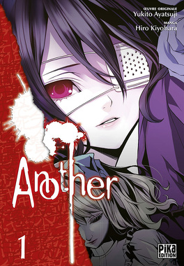 Couverture du livre : Another, Tome 1