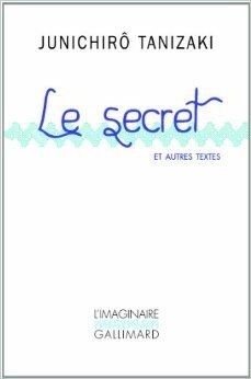 Couverture du livre : Le secret et autres textes