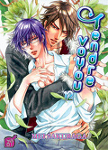 Tendre voyou, tome 12