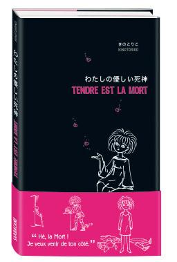 Couverture du livre : tendre est la mort