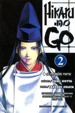 Couverture du livre : Hikaru No Go, tome 2