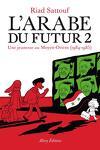 couverture L'Arabe du futur, tome 2 : Une jeunesse au Moyen-Orient (1984-1985)
