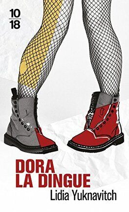 Couverture du livre : Dora la dingue