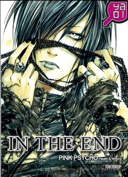 Couverture du livre : In the end