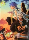 Breath of fire IV, Tome 2