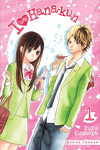 couverture I love Hana-kun, tome 1