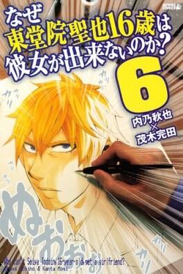 Couverture du livre : Pourquoi Seiya Todoïn, 16 ans, n'arrive pas à pécho ? tome 6