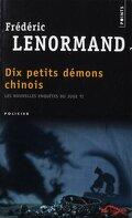 Dix petits démons chinois