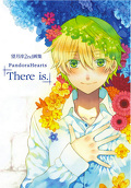 Pandora Hearts - There is