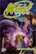 Winx Club, Tome 5 : La prisonnière des ténèbres